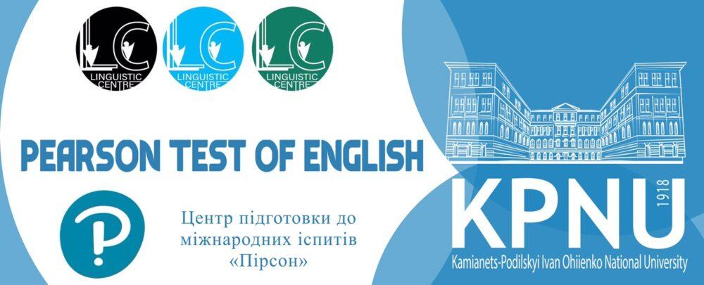 Linguistic centre